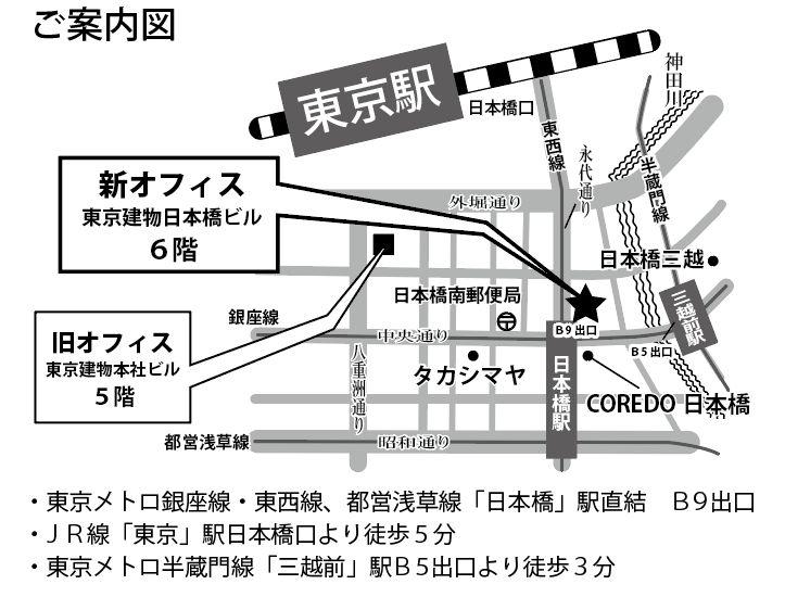 新本社地図.jpg